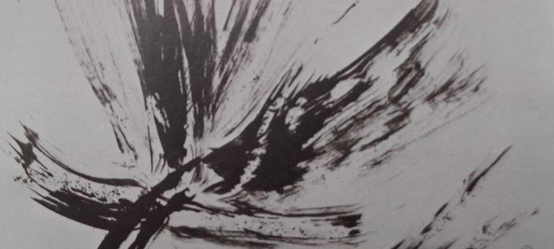 Ce détail d'un dessin de Victor Hugo représente, de façon abstraite, une sorte de tronc pourvu d'ailes, lors de son envol.