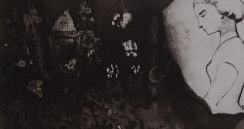 Ce détail d'un dessin de Victor Hugo représente une cathédrale et des formes plongées dans l'obscurité, surmontées à droite d'un médailllon figurant une jeune femme.