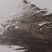 Ce détail d'un dessin de Victor Hugo représente, de façon abstraite, une tête de dragon imaginée par le fils d'un poëte.